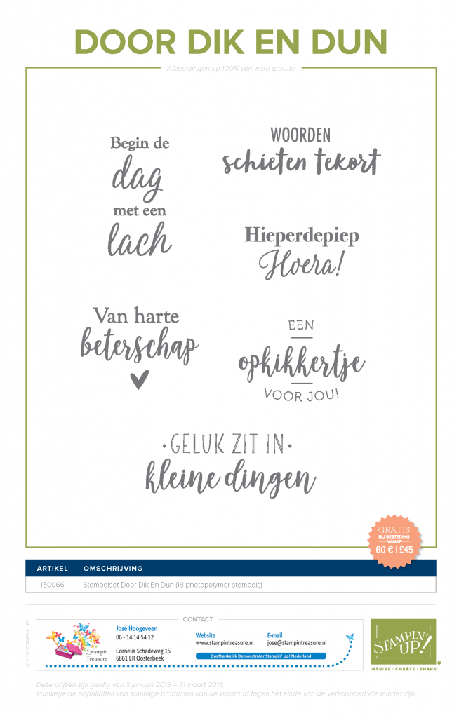 Door dik en dun Stampin Up sale-a-bration SAB stempels